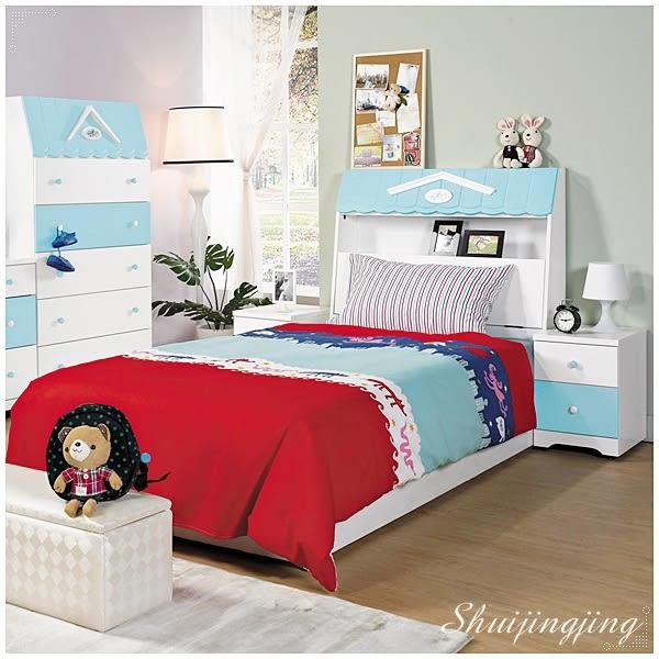 【水晶晶家具/傢俱首選】愛丁堡浪漫滿屋藍色3.5呎夢幻床台(含六分床板)~不含周邊‧需另購 JX8054-1