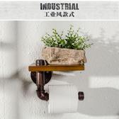 北歐創意衛生間紙巾盒復古廁所