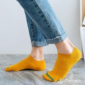 襪子 7雙襪子男短襪夏季薄款男士純棉襪短筒低筒防臭吸汗船襪男淺 Cocoa