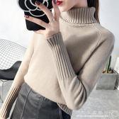 韓版毛衣高領加厚套頭長袖百搭寬鬆針織衫女士白色打底衫『CR水晶鞋坊』
