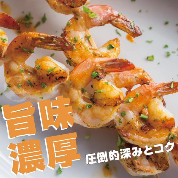 【免運直送】頂極鮮凍藍鑽蝦4盒組(1000公克/1盒)