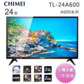 CHIMEI奇美 24吋液晶顯示器+視訊盒 TL-24A600~含運