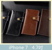 iPhone 7 (4.7吋) 純色三角扣 皮套 側翻皮套 插卡 保護套 手機套 保護殼 手機殼 皮包