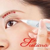 30秒定型雙眼皮貼韓國雙眼皮定型霜自然持久隱形自然無痕大眼神器 創時代