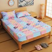 售完即止-床罩組單件床笠加厚夾棉床罩床單床套 1.8m床防塵罩床墊套子10-15(庫存清出T)