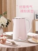 快煮壺 奧克斯電熱燒水壺家用全自動斷電大容量保溫一體煲煮器隨手泡快壺 WJ【米家科技】