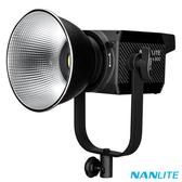 NANGUANG 南冠 Nanlite 南光 Forza 300 原力系列 LED攝影燈 聚光燈 補光燈 特效 5600K 300W 公司貨