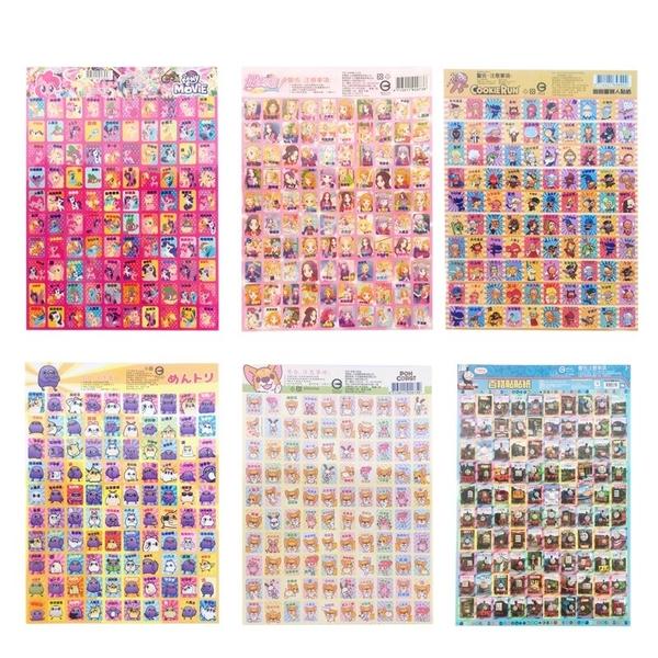 機器戰士貼紙 百格獎勵貼紙 /一包12大張入(定20) TOBOT貼紙 卡通貼紙 正版授權 MIT製
