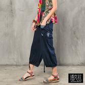 東瀛風口袋綁腿燈籠褲(藍色)-F【潘克拉】