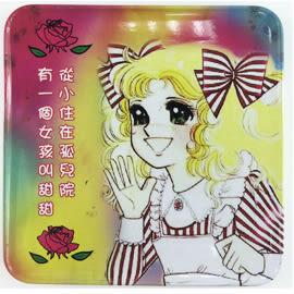 【收藏天地】杯墊冰箱貼*甜甜