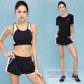 三件套運動細紋網紗短褲跑步速乾健身服套裝