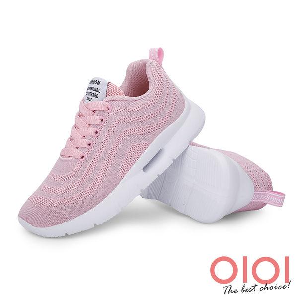 休閒鞋 簡約無印風綁帶休閒鞋(粉)*0101shoes【18-556pk】【現+預】