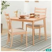 ◎實木餐桌椅3件組 N COLLECTION T-01 90 NA 櫸木 C-07 AL NITORI宜得利家居