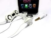 【A Shop】 iFeelu EX2-501P 動感重低音可調式耳機- 極致白  享受舞曲最夯的耳機