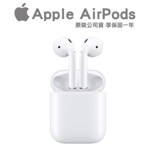 【marsfun火星樂】Apple蘋果 AirPods Air pods 時尚藍芽耳機 保證原廠貨 無線耳機 盒裝 含序號
