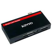 KINYO Type-C 多合一四插槽晶片讀卡機 KCR513