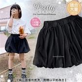 【封館5折】大童可-素面鬆緊腰帶花苞短褲(310427)