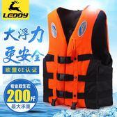 專業加厚救生衣 成人船用釣魚救身馬甲 兒童便攜游泳浮力背心 港仔會社