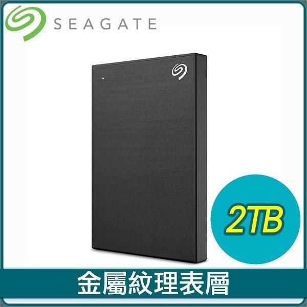 【南紡購物中心】Seagate 希捷 Backup Plus Slim 2TB 2.5吋 USB3.0 外接硬碟(STHN2000400)《黑》