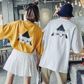 EASON SHOP(GU7387)韓版三角型可愛貓咪印花圓領短袖T恤女上衣服落肩七分長版寬鬆顯瘦內搭衫素色棉T