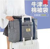 旅行袋手提大容量拉桿行李包短途包防水