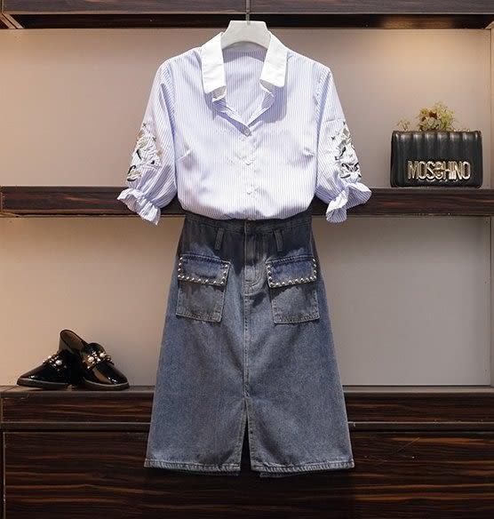 促銷價不退換套裝裙兩件套XL-5XL中大尺碼32182/新款鏽花襯衫牛仔半身裙兩件套胖妹妹套裝
