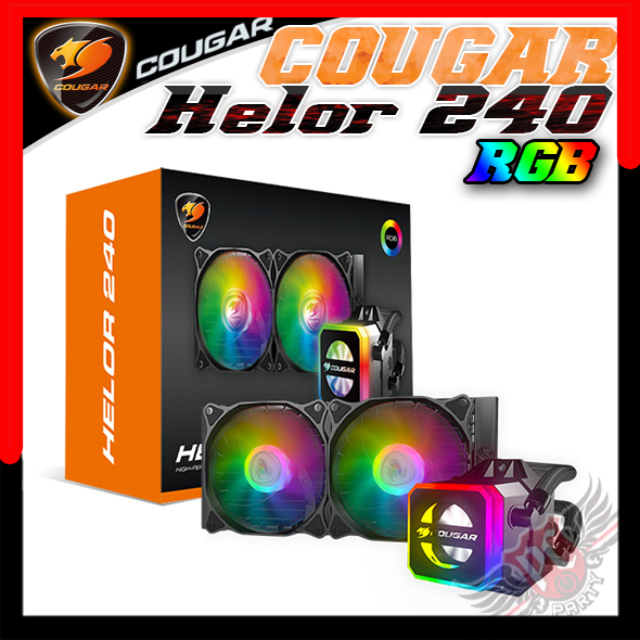 [ PC PARTY ] 美洲師 Cougar Helor 240 RGB水冷散熱器