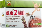可樂穀 紅寶石藜麥纖蔬能量飲 25gx14包/盒 活動至11/13 週年慶