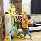 兒童籃球架室內可升降家用投籃框幼兒寶寶玩具球類1-2-3周歲男孩 NMS生活樂事館