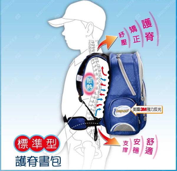 IMPACT怡寶 標準型舒適護脊書包-紫IM0037APL