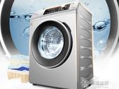 三洋8公斤kg全自動滾筒變頻家用大容量甩干節能洗衣機WF810320BS mks免運 生活主義