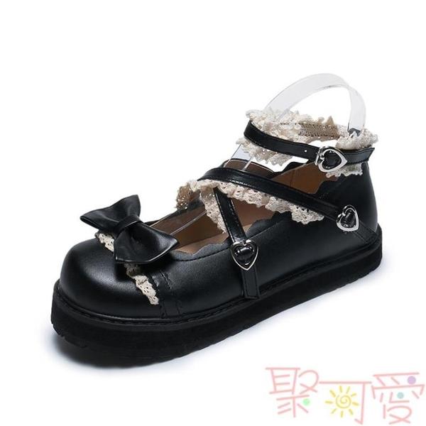 日系洛麗塔小皮鞋女復古森女可愛大頭娃娃鞋厚底【聚可愛】