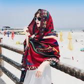 【雙11】早春季披肩正韓民族風旅游絲巾夏季海邊沙灘巾女防曬紗巾圍巾免300