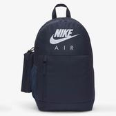 NIKE Elemental 後背包 拆卸筆袋 軟墊肩帶 耐用 深藍【運動世界】BA6032-451