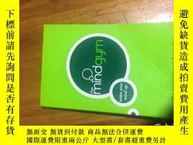 二手書博民逛書店The罕見Mind Gym: Wake Your Mind UpY16129