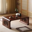 純實木飄窗小茶幾桌子日式榻榻米茶幾矮桌古風可定制和室桌幾炕桌 果果輕時尚