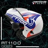 ASTONE安全帽,RT1100,GG23/白紅藍