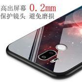 lg g7手機殼玻璃LG G7 ThinQ保護套全包邊防摔G710軟硅膠硬殼星空『櫻花小屋』