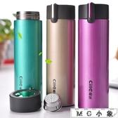 MG 保溫杯-水瓶不銹鋼水杯戶外防漏便攜杯子」