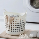 洗衣籃 浴室臟衣籃塑料洗衣籃放臟衣服收納筐家用收納裝衣物的籃子臟衣簍 韓菲兒