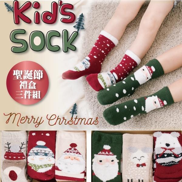 VOLA 維菈襪品 【聖誕限定造型童襪 】冬季必備品 舒適短襪 彈性佳/兩組可選