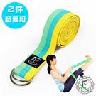 Fun Sport yoga小陽光棉質瑜...