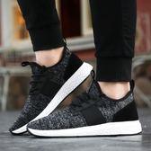 韓版舒適休閒鞋 飛織透氣慢跑運動鞋子《印象精品》q136