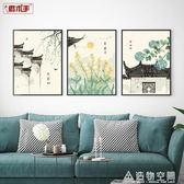 魔術手diy數字油畫簡約中國古風古鎮客廳餐廳數碼填色手繪裝飾畫 NMS造物空間