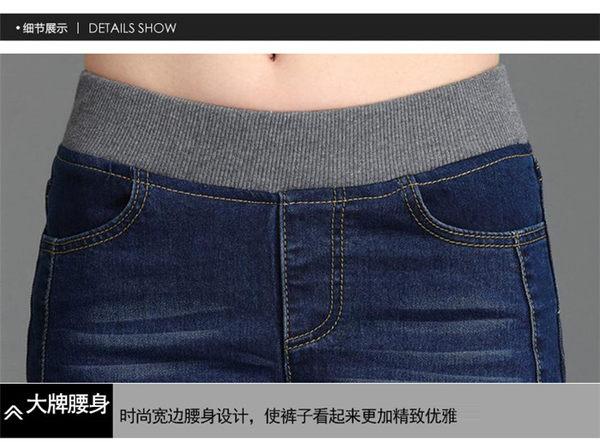 高腰牛仔褲(2色)