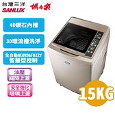 SANLUX 台灣三洋 媽媽樂15公斤 超音波單槽洗衣機 SW-15NS6