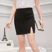 春夏職業短裙女包臀裙工裝裙黑色高腰顯瘦性感前開叉一步裙短包裙 【快速出貨】