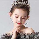 兒童髮飾兒童皇冠頭飾公主女童王冠髮箍飾品生日髮飾頭箍花童手工髮卡配飾 至簡元素