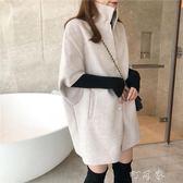 韓版寬鬆立領百搭外套女氣質顯瘦短袖斗篷呢子大衣 町目家