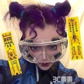 穿搭眼鏡 帶上我zui吊-透明武裝感未來科技-擋風鏡-哎呦我天還 3C優購